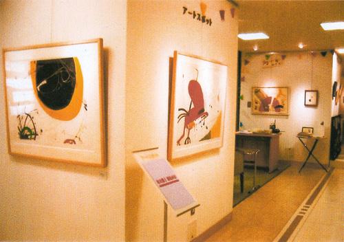 個展 at 大丸京都店1