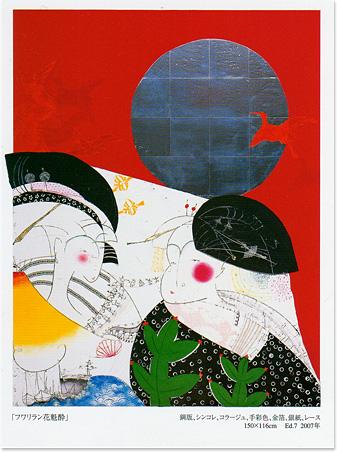 個展 at シロタ画廊1